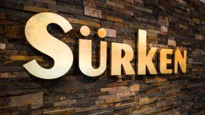 Suerken-Logo-Gold